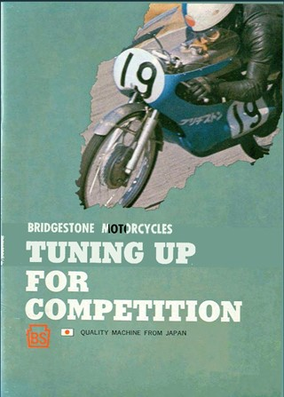 Bridgestne motorcycles Tunin up for competition